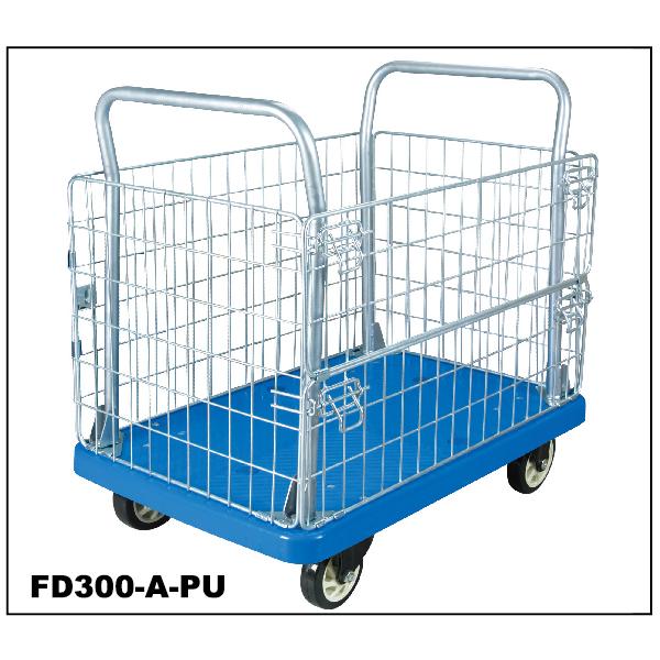 Xe đẩy hàng Feida FD300-A có lưới